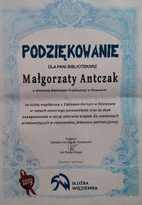 ZK Załęże